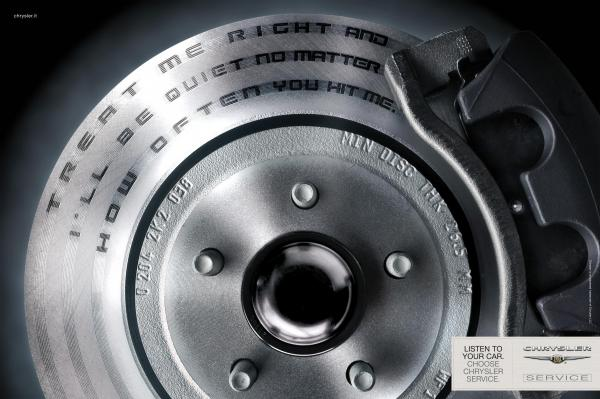 Chrysler service: Disc brake, 2008