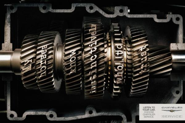 Chrysler service: Transmission shaft, 2008
