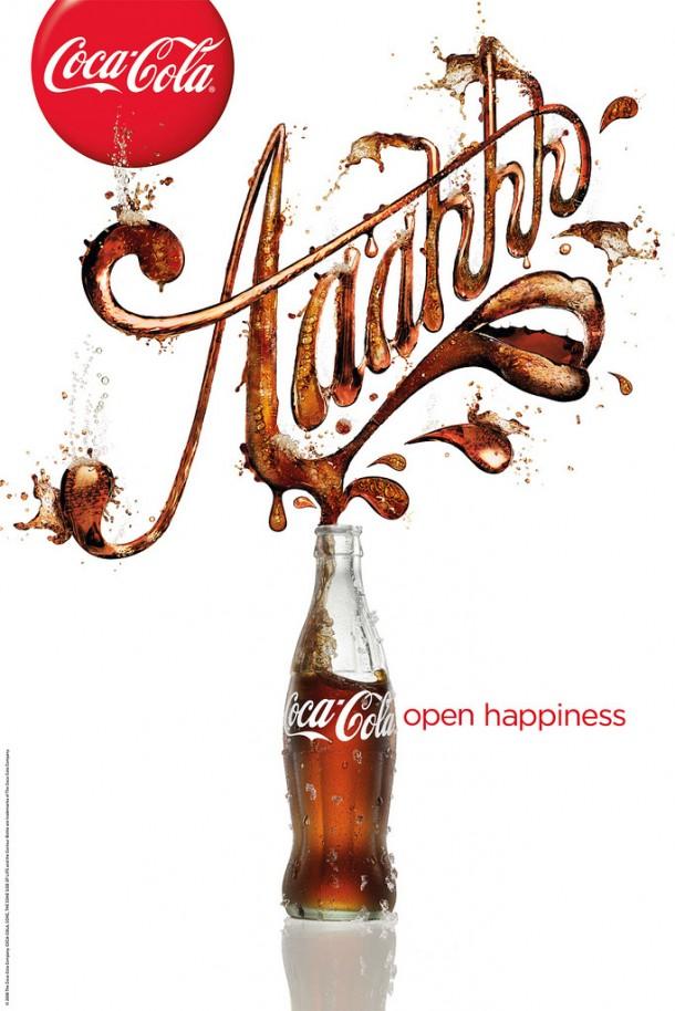 Coca-Cola Aaahhh 2009