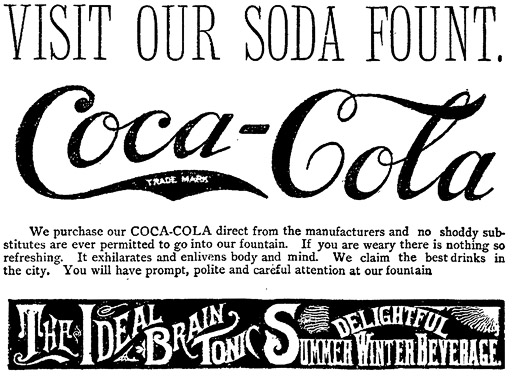 """Visit our soda fount"" Coca-Cola ad 1894 for the Douglas, Thomas & Davison soda fountain in Atlanta."
