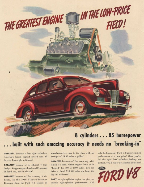 The greatest engine in the low-price field!, 1940