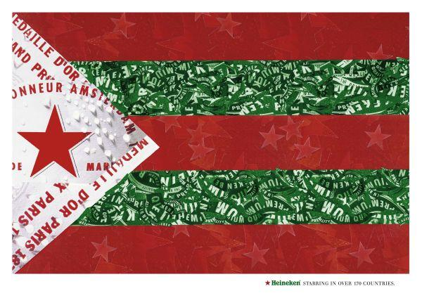 Heineken: Cuban flag, 2004
