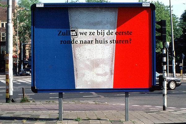 Heineken: France flag, 2001
