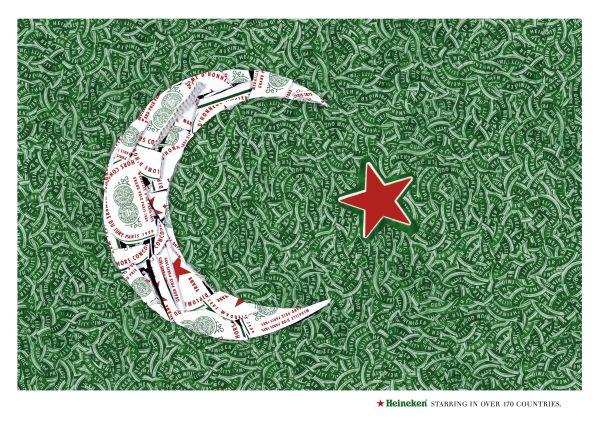 Heineken: Turkish flag, 2004