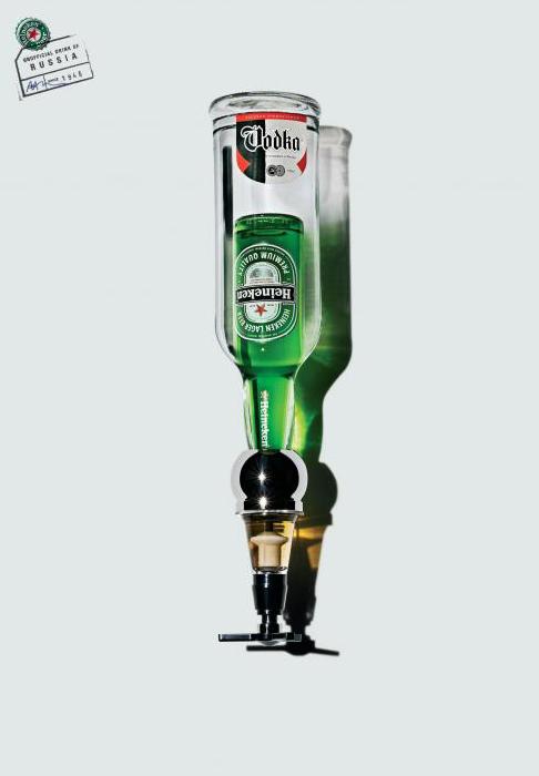 Heineken unofficial drink of Russia, 2007